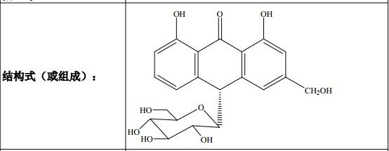 芦荟的显微结构图